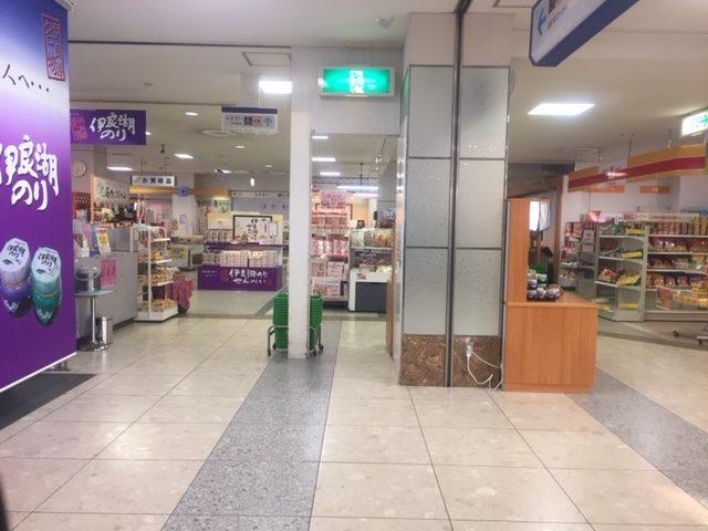 道の駅クリスタルポルトの売店の様子