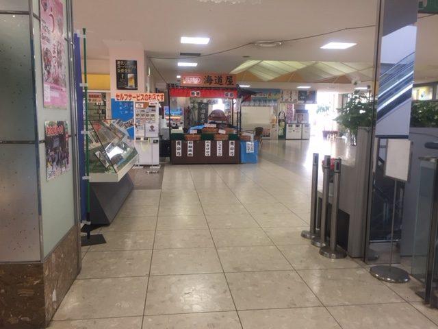 道の駅「クリスタルポルト」