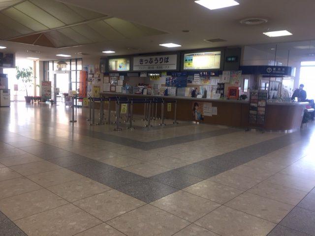 伊勢湾フェリーの切符売り場(クリスタルポルト内)