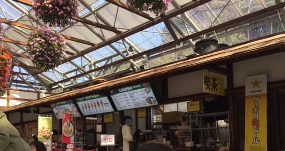 掛川花鳥園の軽食スペース