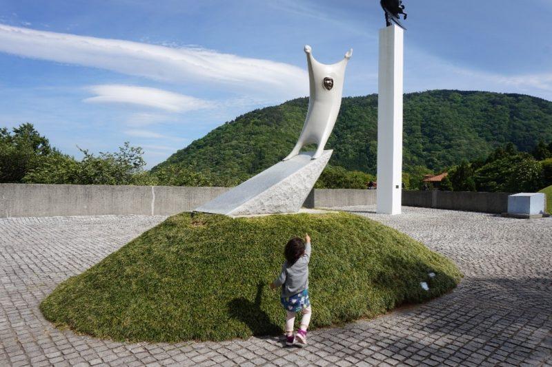箱根彫刻の森美術館 (風韻 土田隆生)