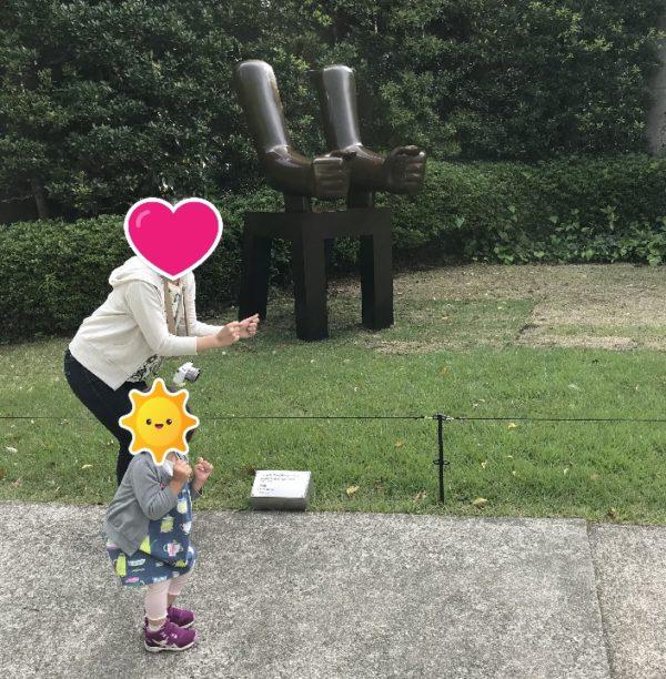 箱根彫刻の森美術館の野外彫刻