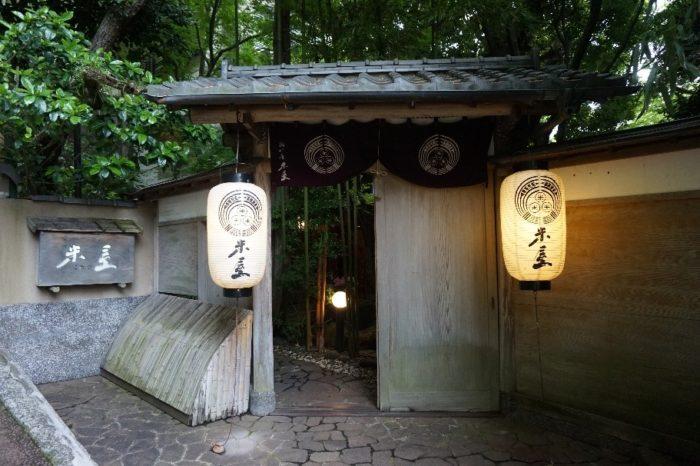 伊東・ 淘心庵米屋のエントランス