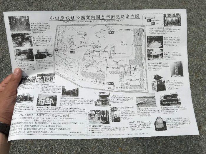 小田原城の城内地図