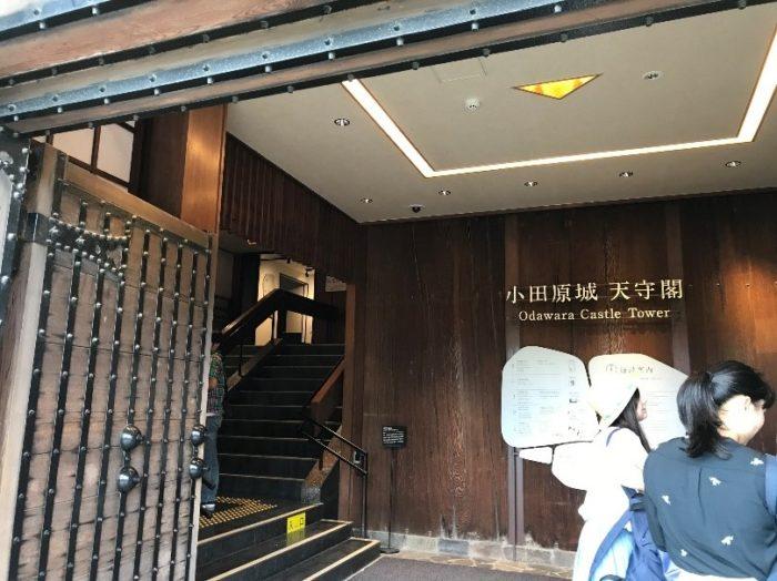 小田原城の天守閣の入り口