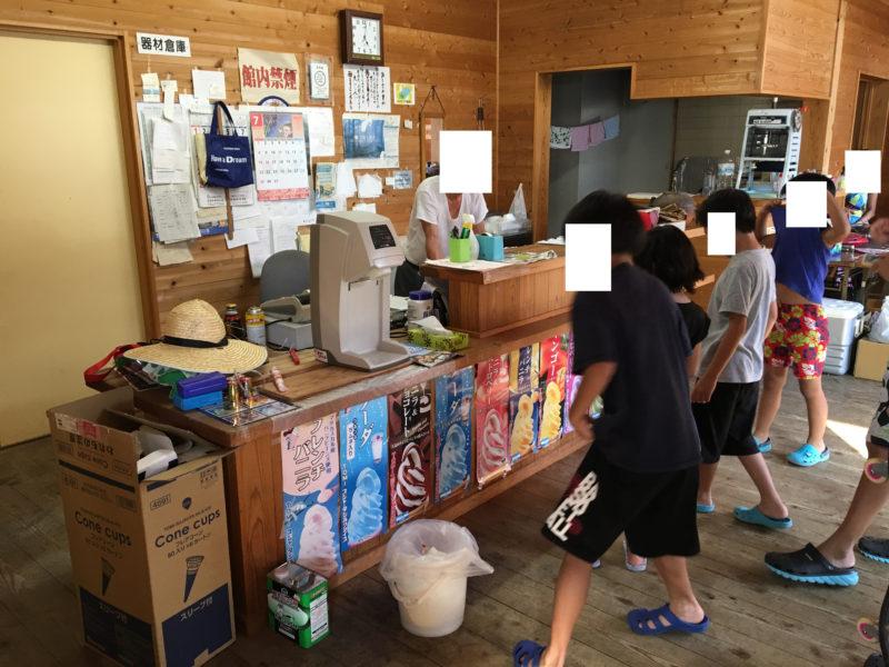 奈良県の川上村白川渡のオートキャンプの管理棟、受付