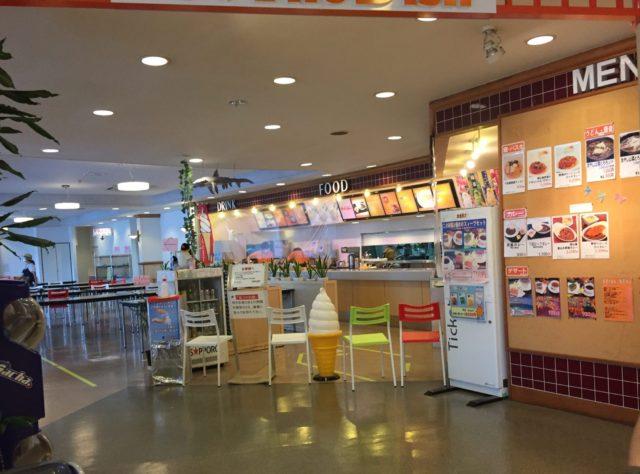 下田海中水族館のレストラン