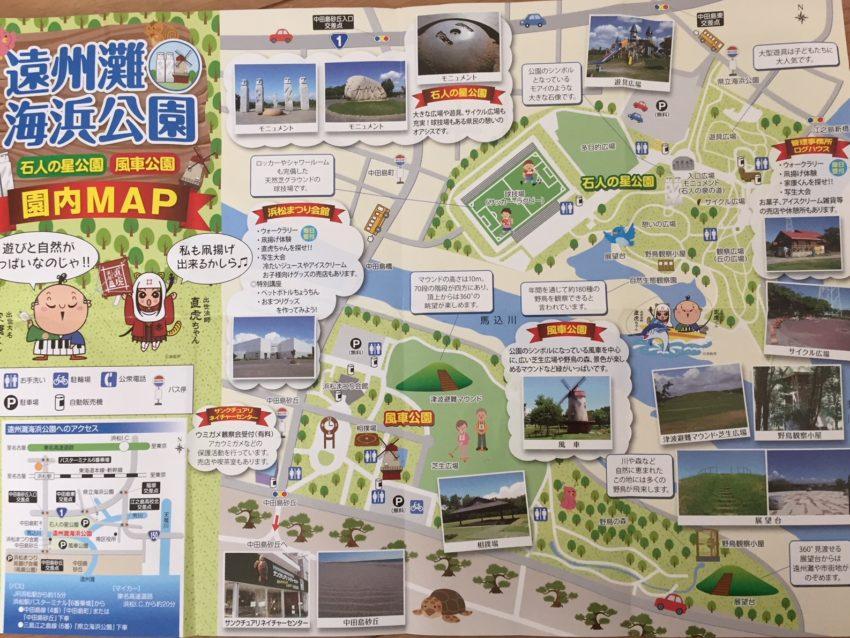 遠州灘海浜公園の園内マップ