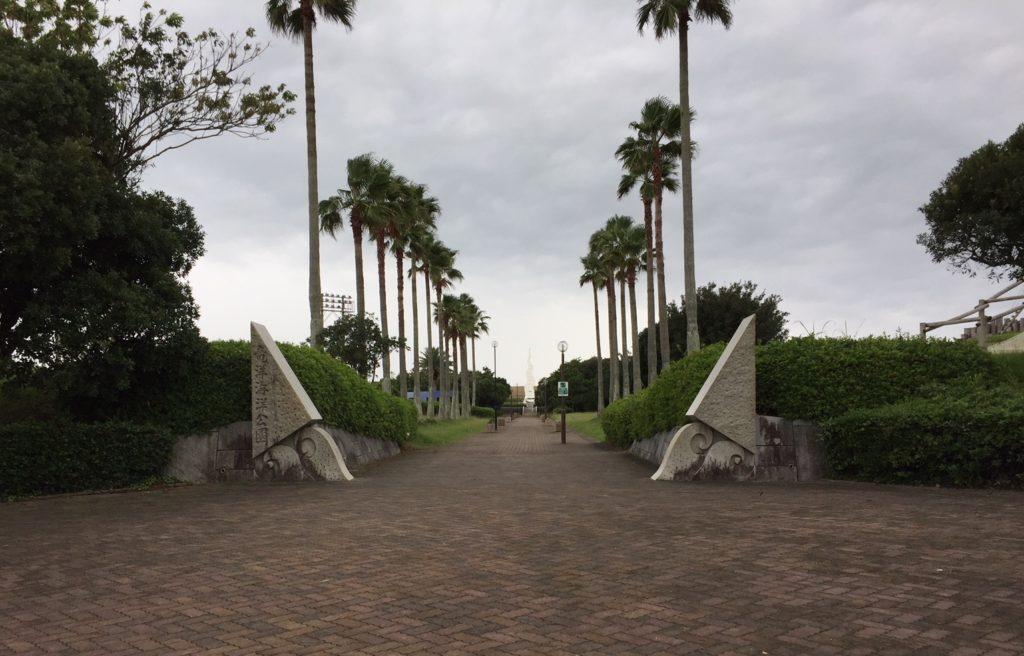 竜洋海洋公園の入り口