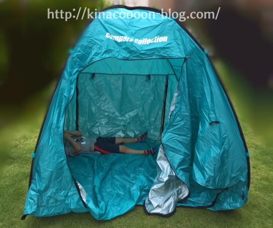 ワンタッチテント-山善(YAMAZEN)のクイッククローズシェードQCS-6SUVの大きさレビュー、5歳児が寝そべってみた