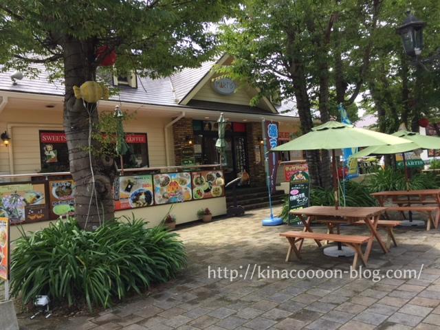 ぐらんぱる公園のレストラン
