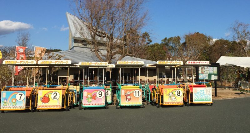 浜名湖ガーデンパークの貸し出し自転車