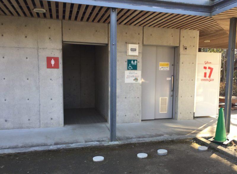 浜名湖ガーデンパークのトイレ