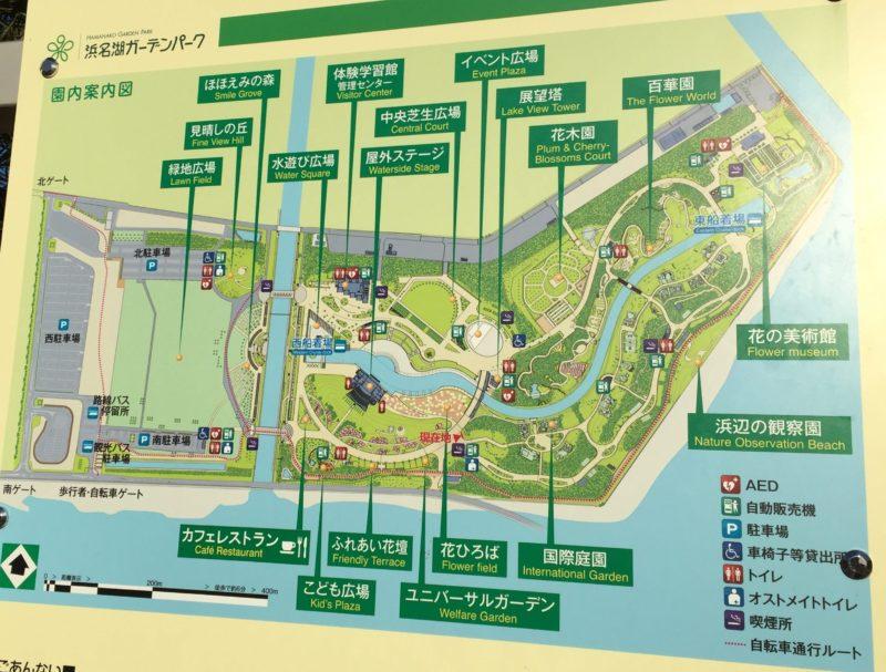 ガーデンパークの全体図