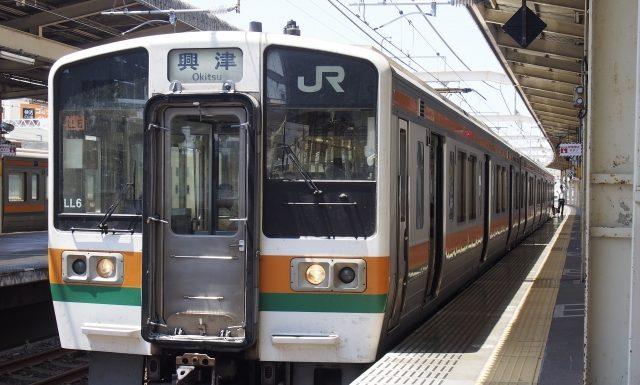 東海道線興津行き