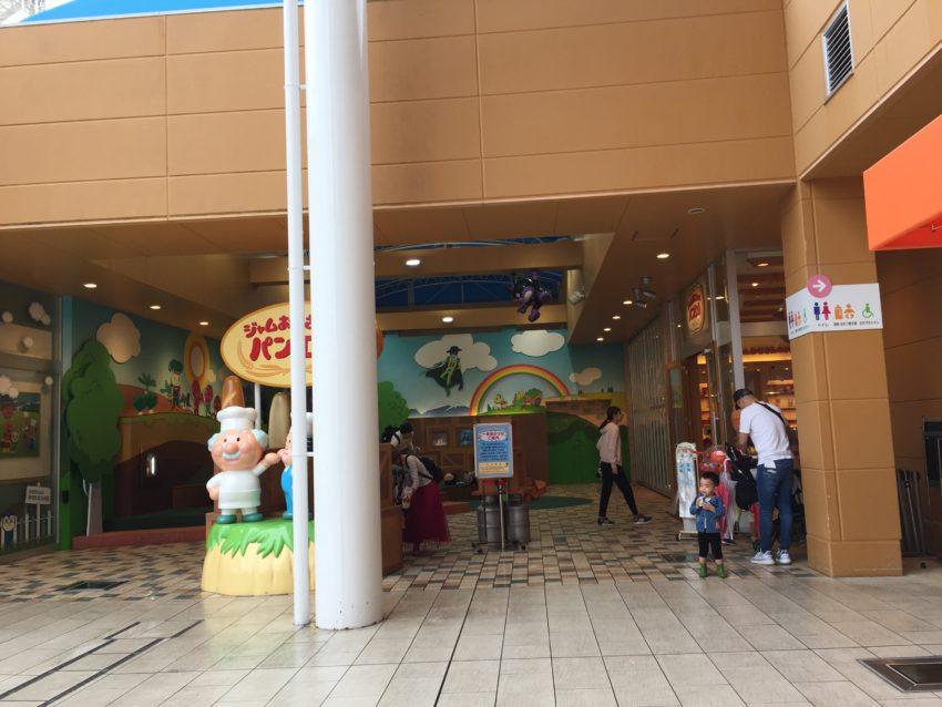 雨の日の名古屋アンパンマンミュージアムの混雑具合