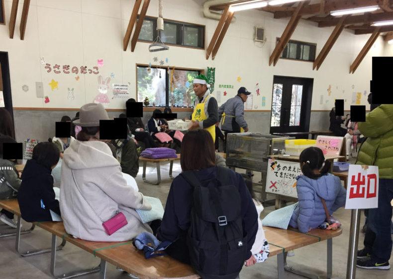 日本平動物園のふれあい館でのイベント
