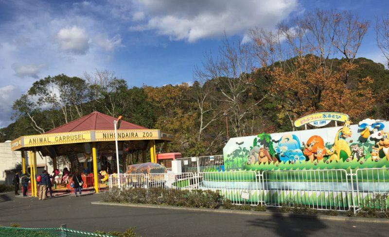 日本平動物園のメリーゴーランド