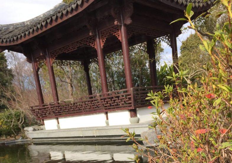 ガーデンパークの国際庭園(ネパール)