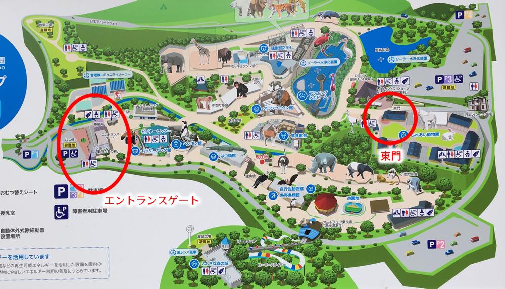日本平動物園の東門とエントランスゲートの位置