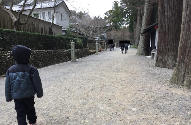 法多山の参道