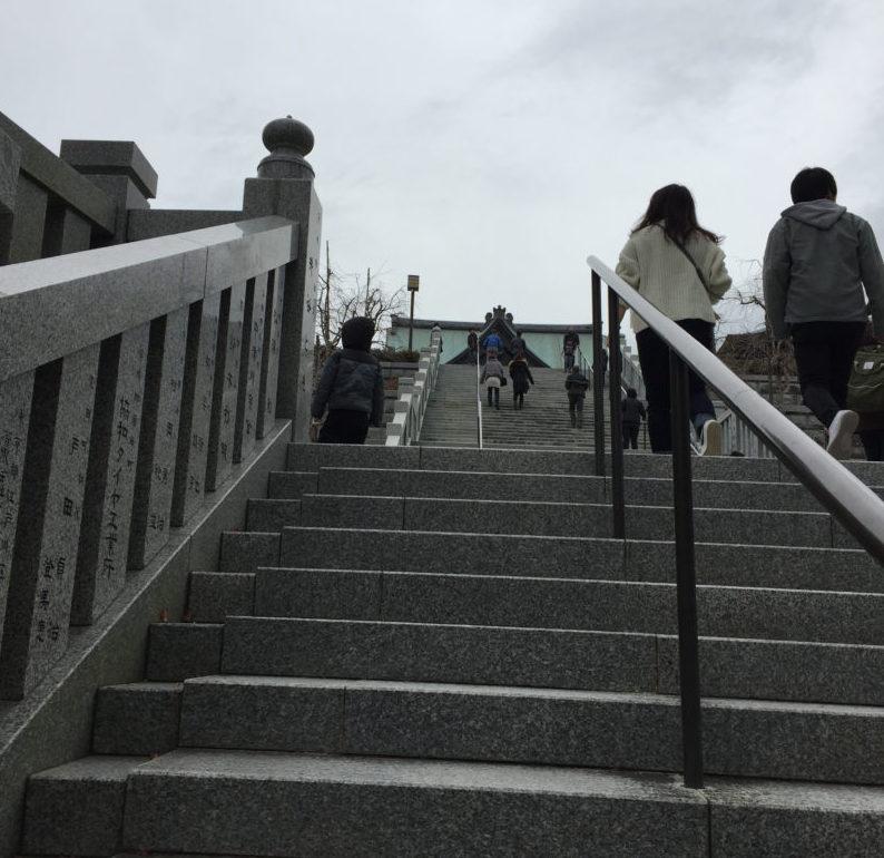 はったさんの階段