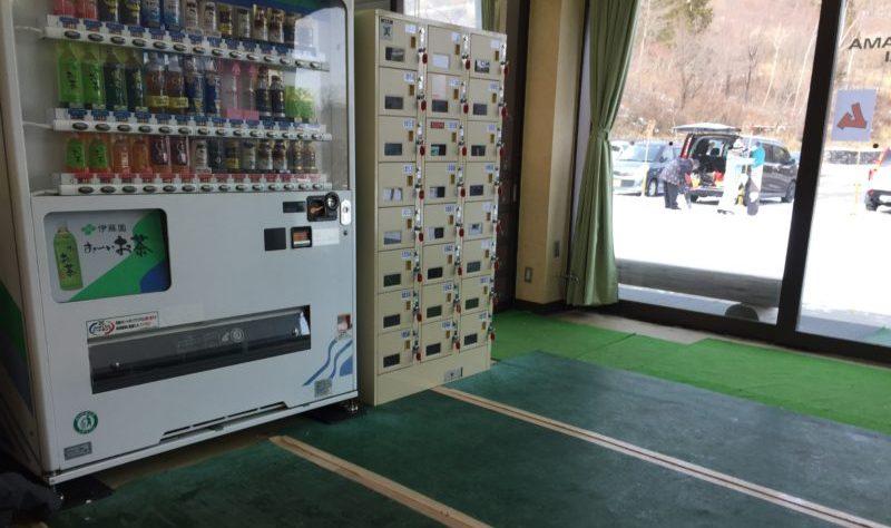 茶臼山高原スキー場の自販機