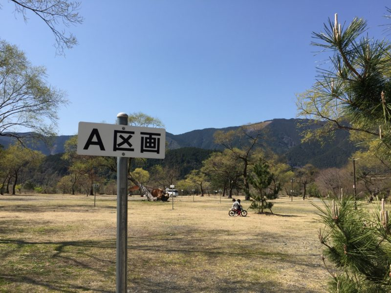 くのわき親水公園キャンプ場(フリーサイト)