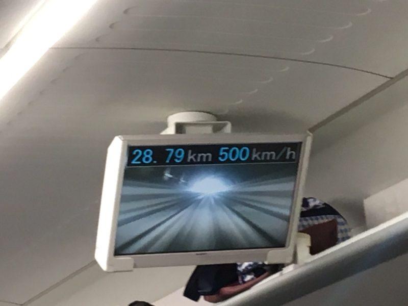 リニア体験乗車中(500km到達の画面)