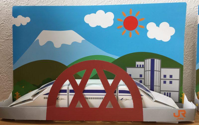 リニア体験乗車でもらった子ども用の紙工作(完成品)