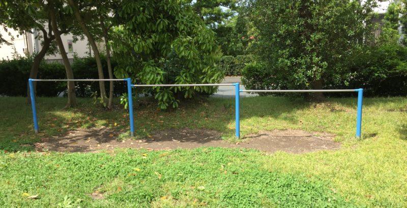 大蒲公園の鉄棒