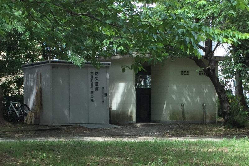 大蒲公園のトイレ