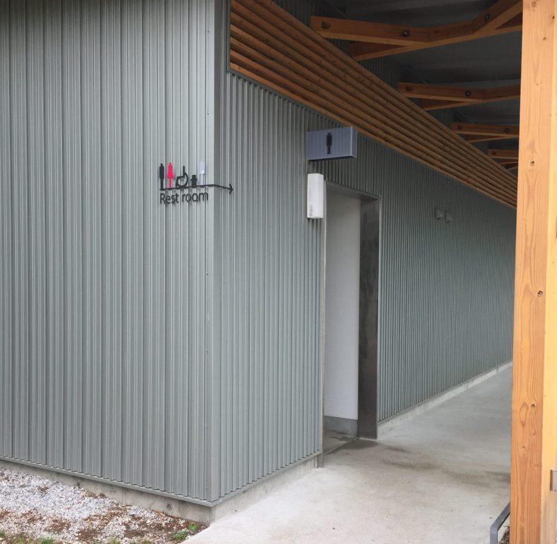 かぶと塚公園のトイレ
