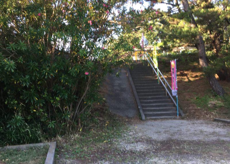 新居弁天海浜公園の駐車場からわんぱくランドへいく階段