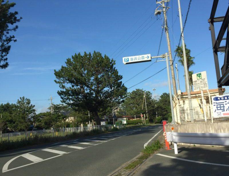 新居弁天わんぱくランド前の交差点(海浜公園入り口)
