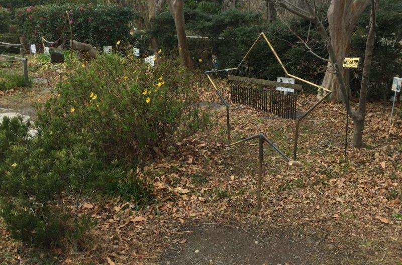 飯田公園の星形鉄琴