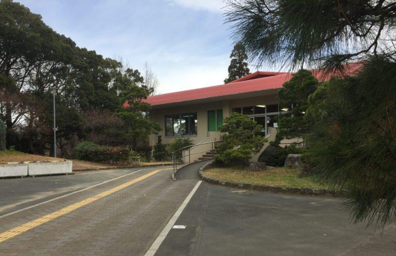 飯田公園の管理事務所