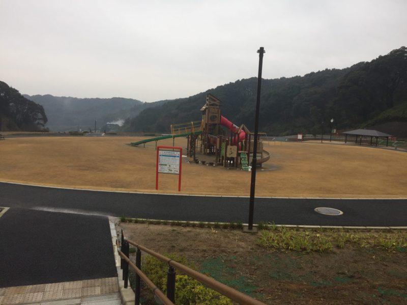 みつかわ夢の丘公園