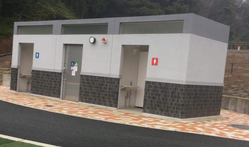 みつかわ夢の丘公園のトイレ外観