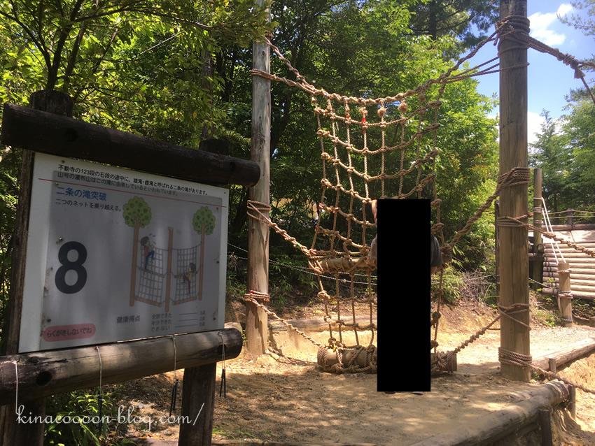 浜北森林アスレチックの8番