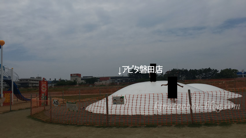 今之浦公園から見えるアピタ磐田店